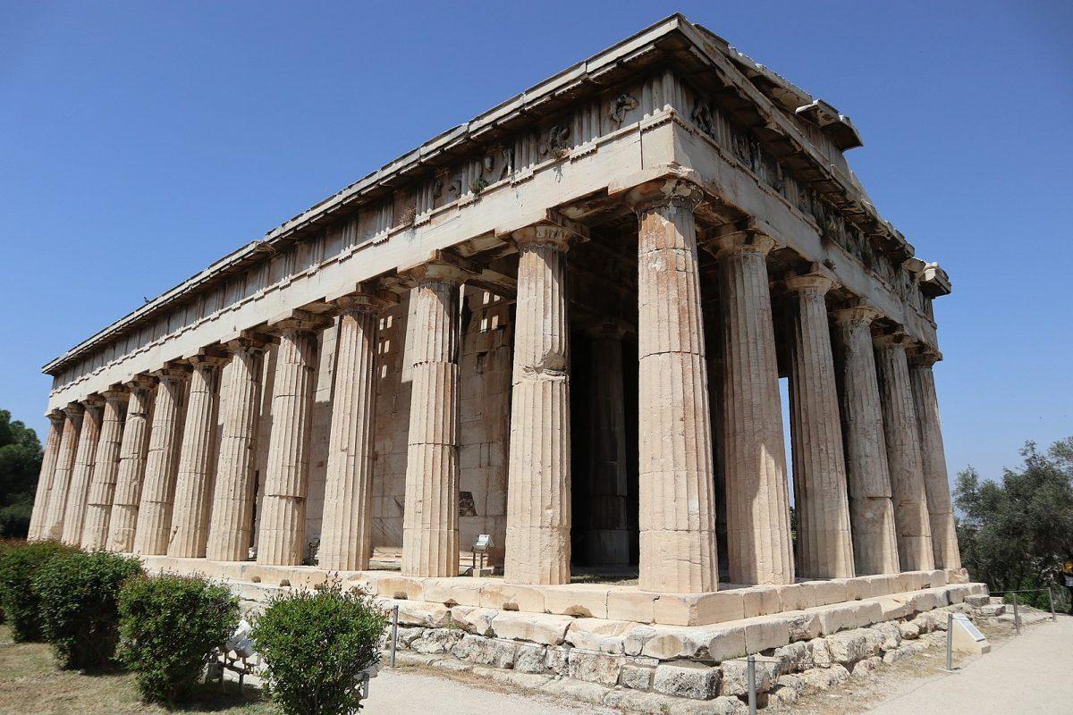 Ancient Agora in Athens, Greece