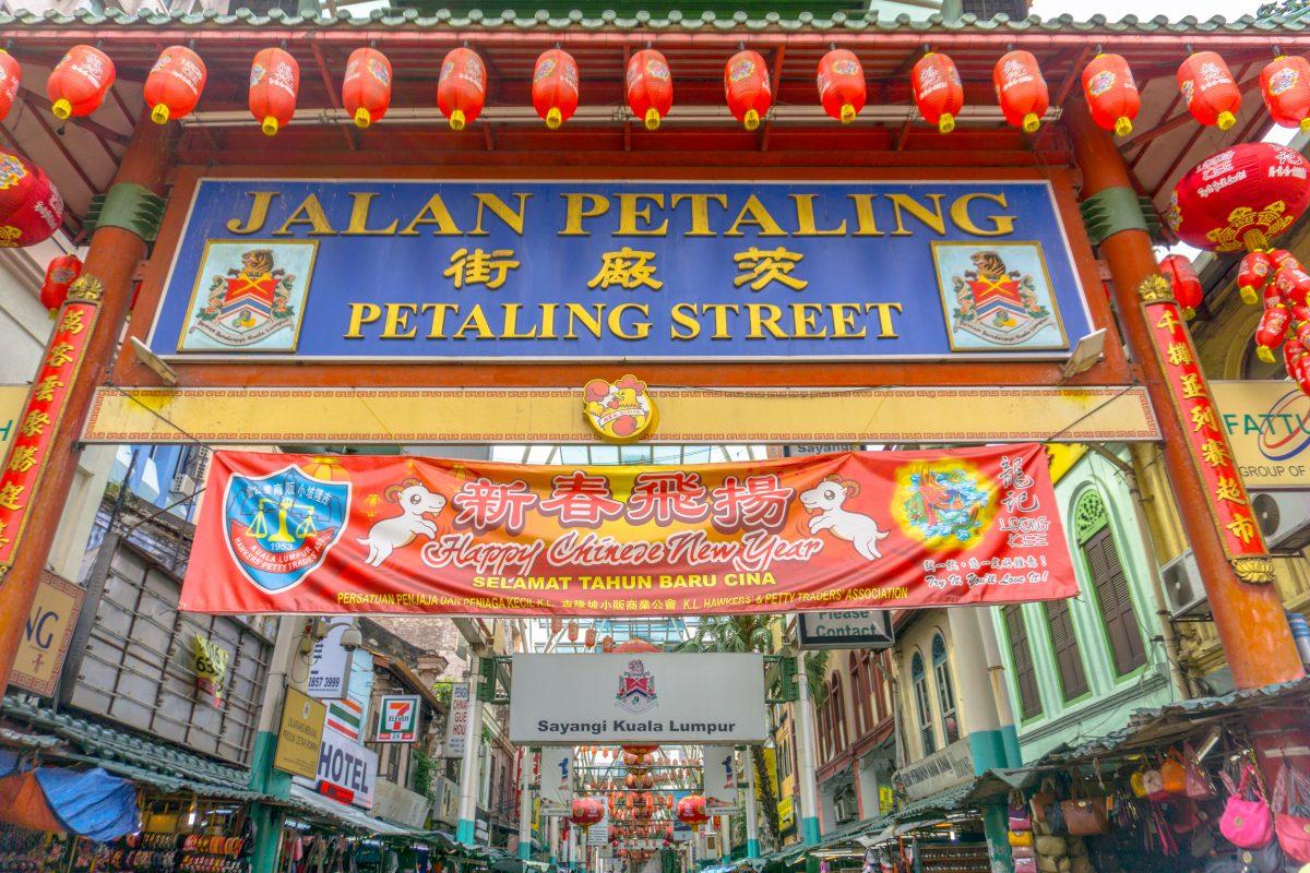 Vibrant red colour Petaling Street Chinatown Kuala Lumpur Malaysia