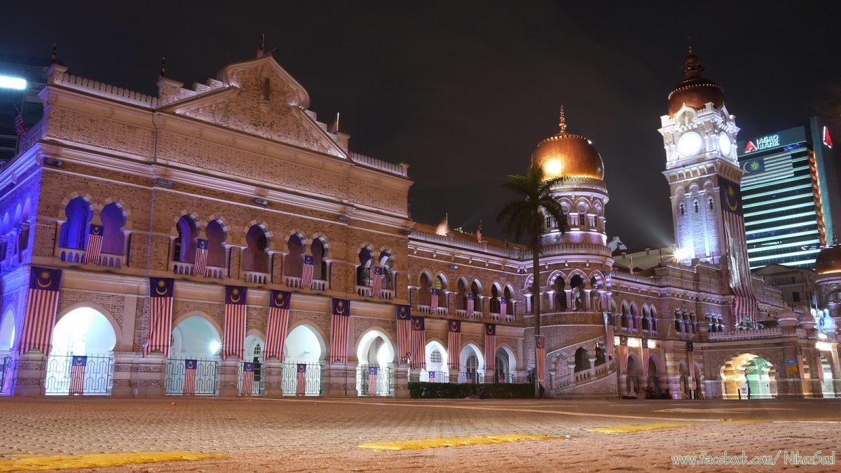 Evening view of Dataran Merdeka