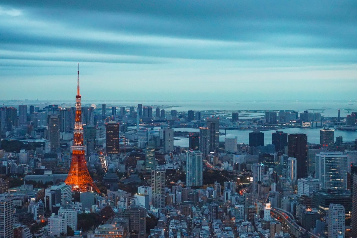 An evening view of the Tokyo Skyline