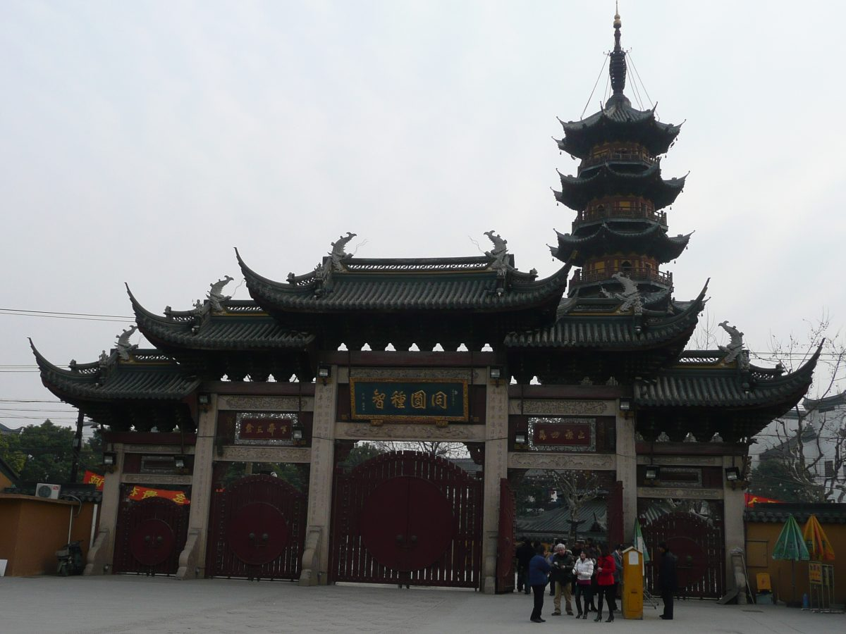 Main entrance of Longhua Temple, Shanghai's oldest and largest, with the famous Pagoda tower in sight