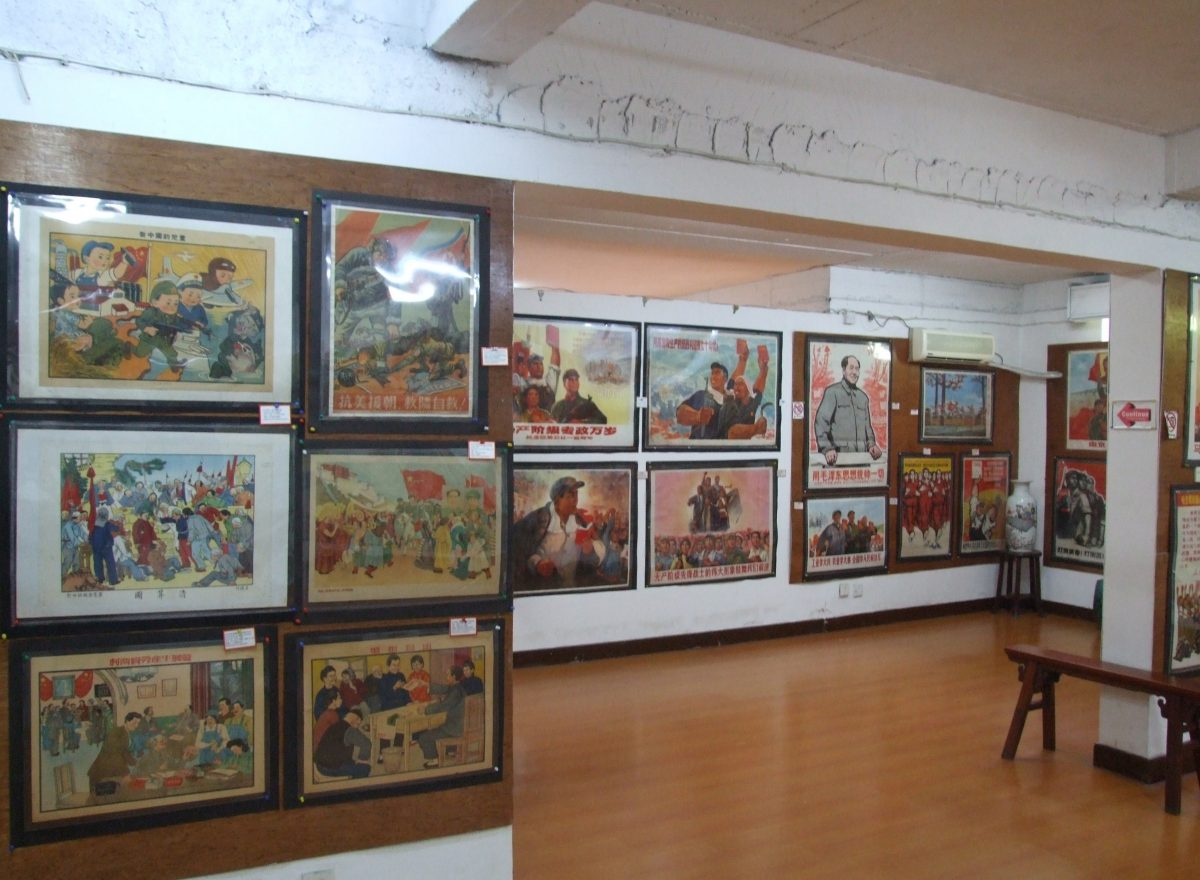 Interior shot of Shanghai's Propaganda Art Centre. There are many Chinese Communist Party propaganda posters lining the museum walls