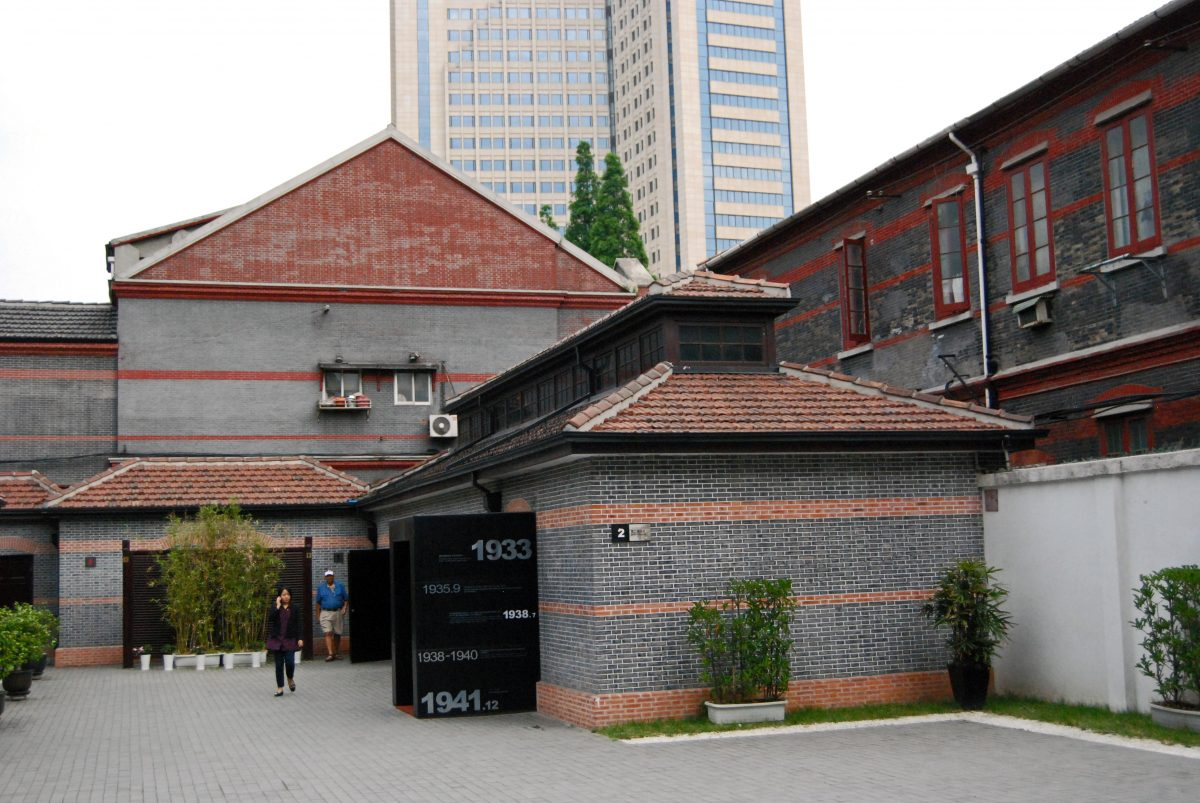 Main entrance of the Jewish Refugees Museum, a protected historical site in Shanghai