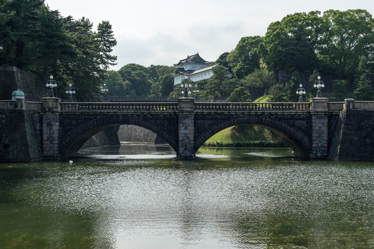 The Imperial Palace grounds in Tokyo, Japan
