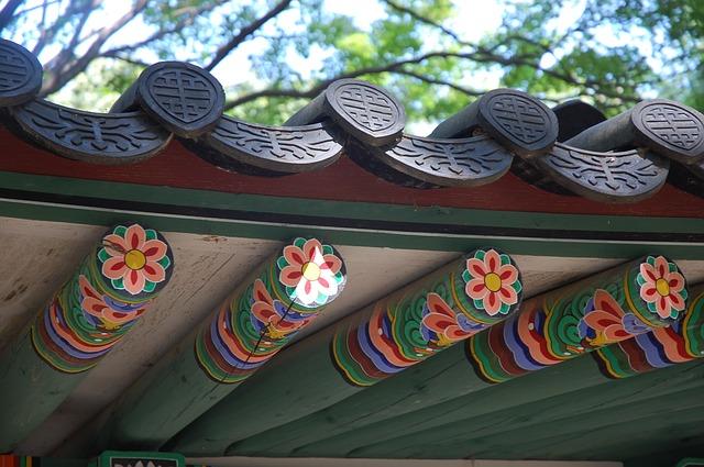 Changdeokgung Palace Garden