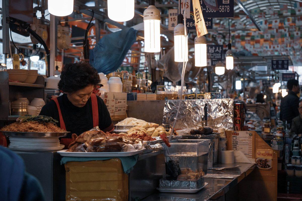 Seoul Market, Korean