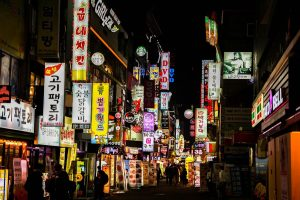 1 13 300x200 - Annyeonghaseyo World: 5 Cool Souvenirs To Buy In Seoul