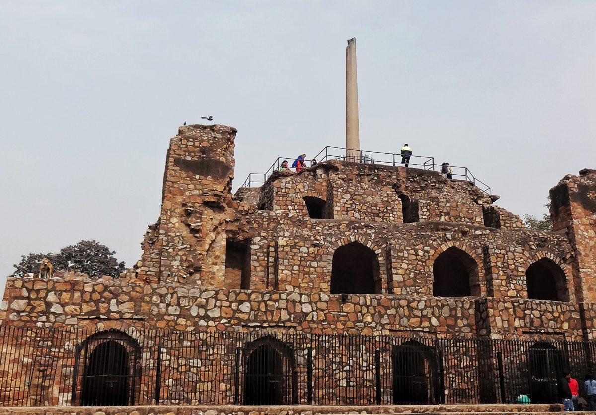 Feroz Shah Kotla Fort , New Delhi, India