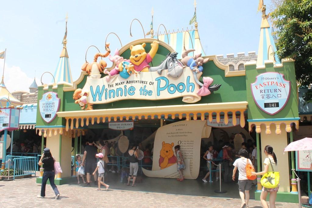 """Winnie the Pooh"" ride in Fantasyland, Hong Kong Disneyland."