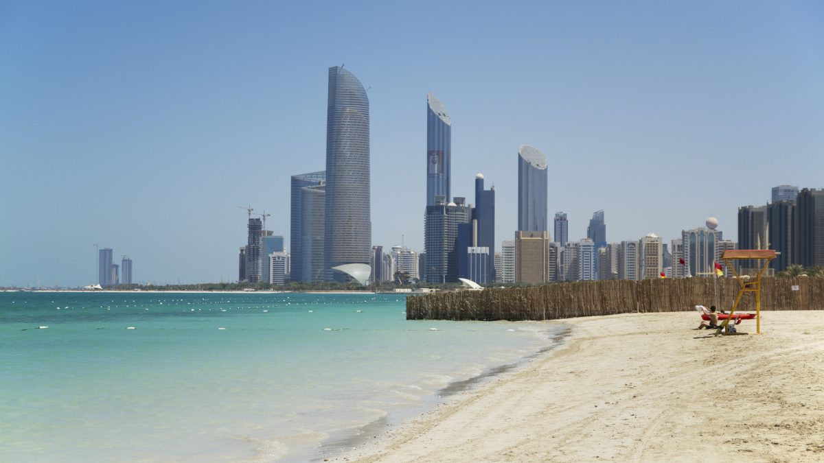 White sand turquoise water at Corniche beach Abu Dhabi