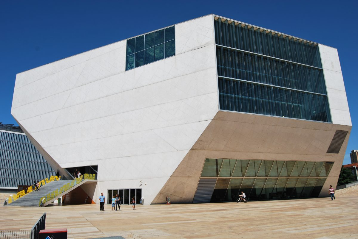 Front entrance of the Casa da Musica, Porto's de facto concert hall