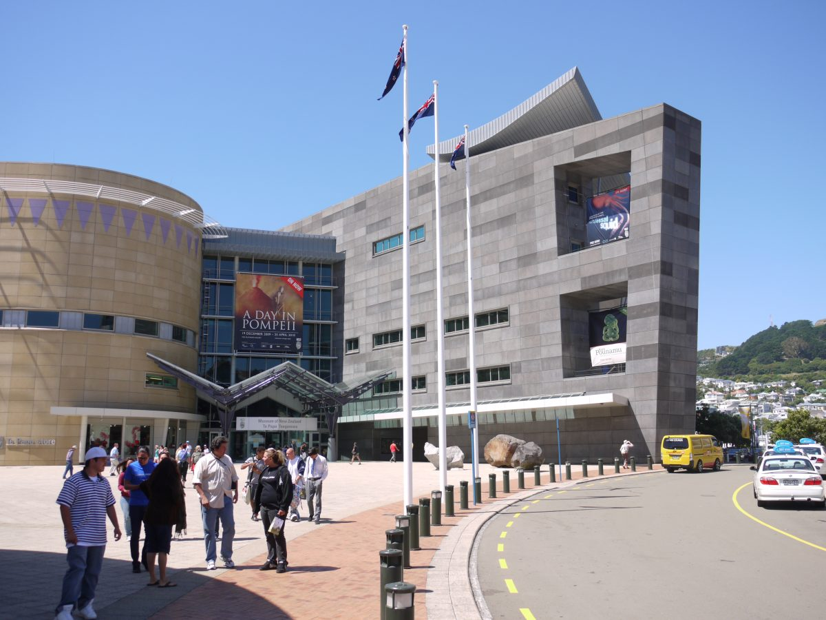 Main entrance of Te Papa Tongarewa Museum, arguably Wellington's most popular cultural centre