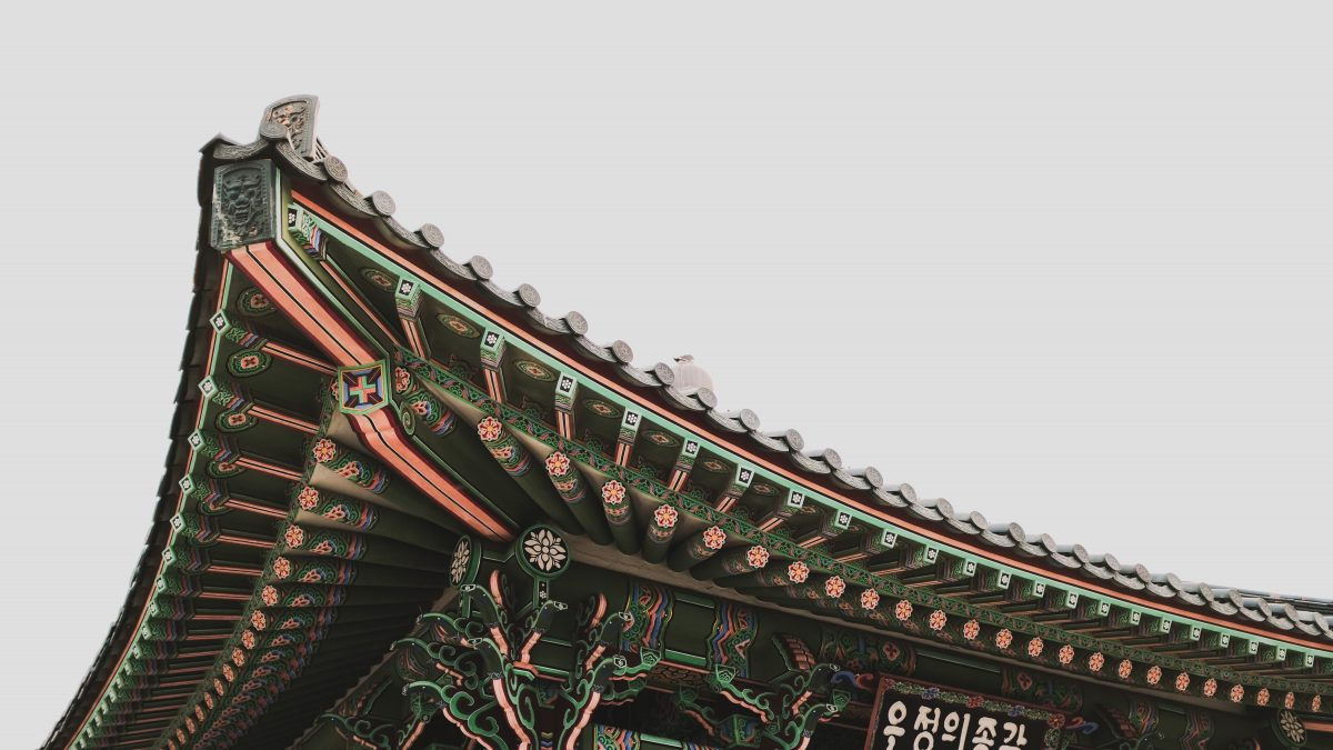 Roof of Traditional Gate in Korea