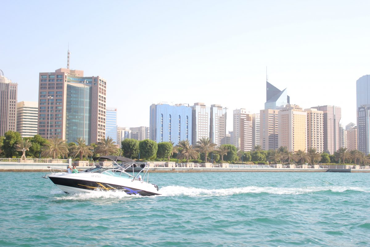 Abu Dhabi, UAE Weekend Getaways from Dubai