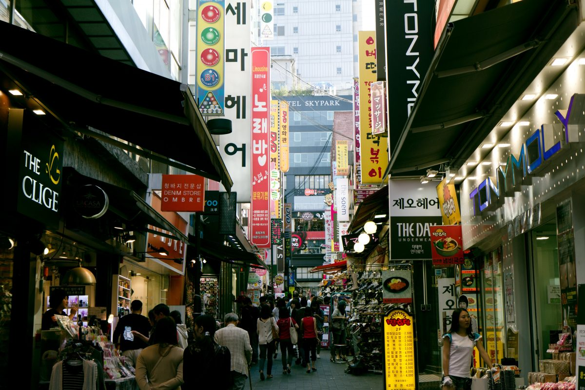Popular shopping street in Busan