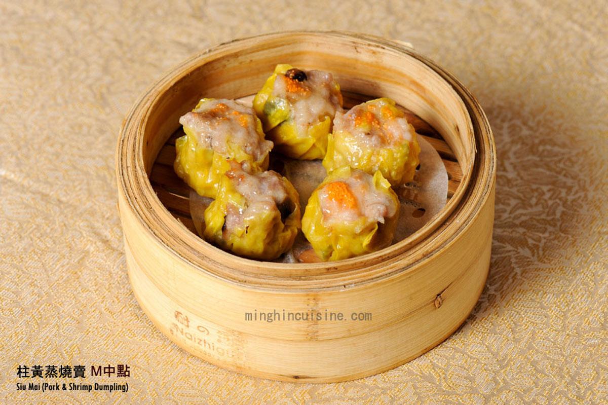 MingHin Cuisine Siu Mai n Chinatown Chicago