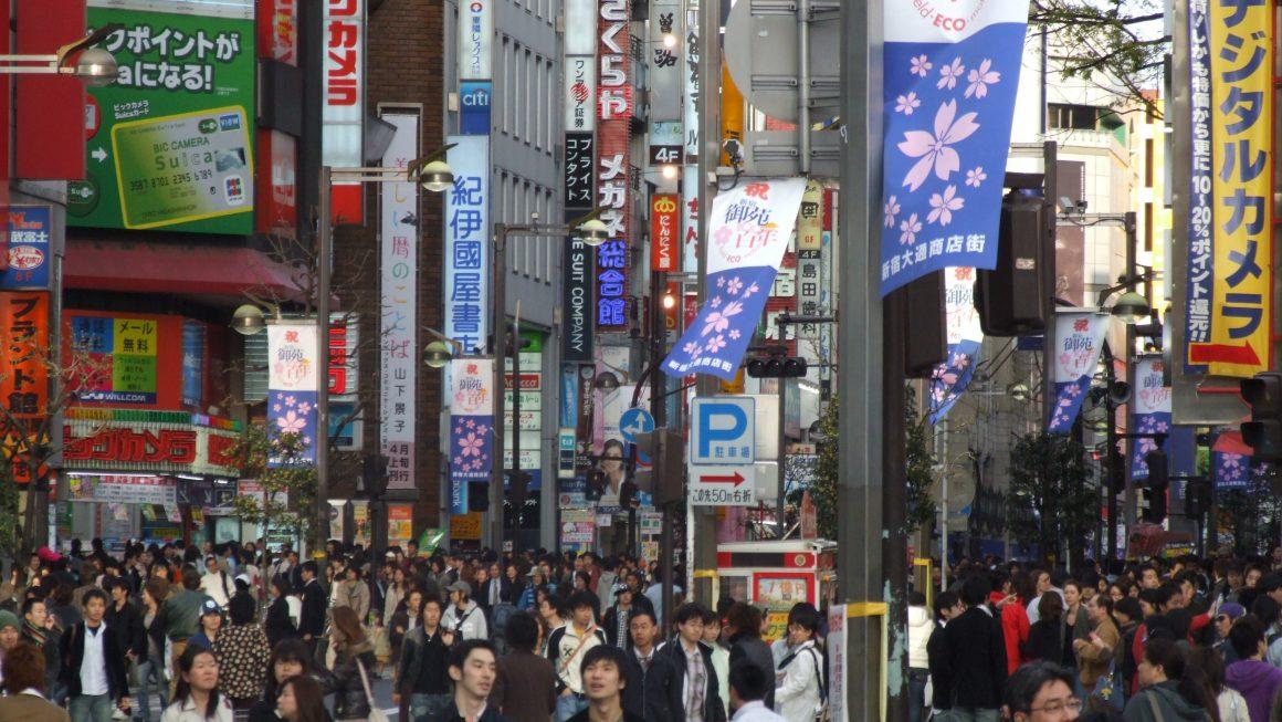 1 Shinjuku 1160x653 - 10 Best Things To Do In Shinjuku, Tokyo