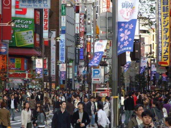 10 Best Things To Do In Shinjuku, Tokyo
