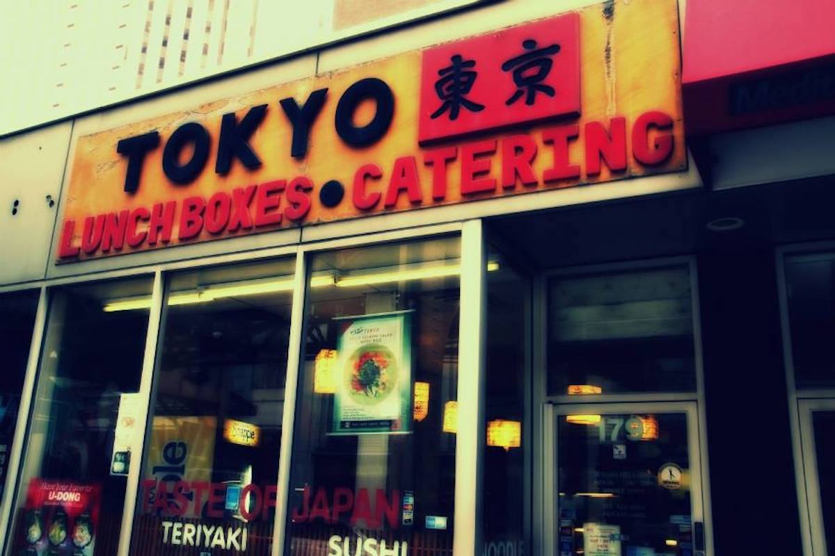 Tokyo Lunch Boxes and Catering, Downtown Chicago