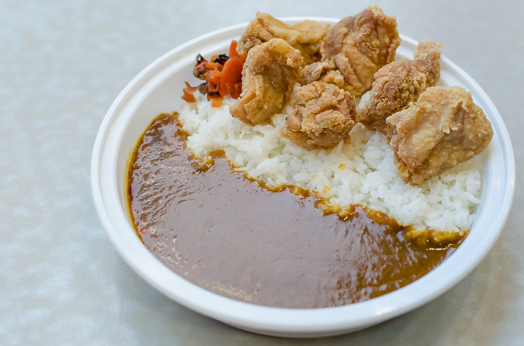 Japanese Curry, Japanese Food, Japan