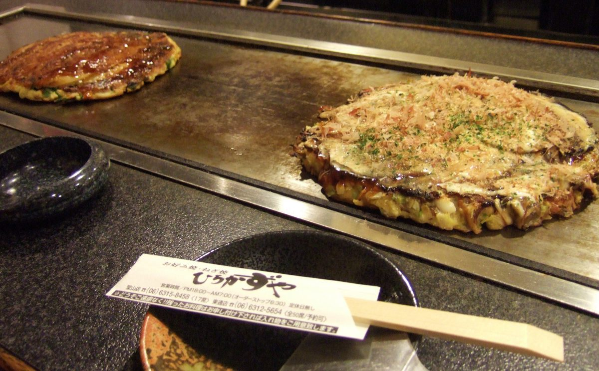 Okonomiyaki, Japanese Food, Japan