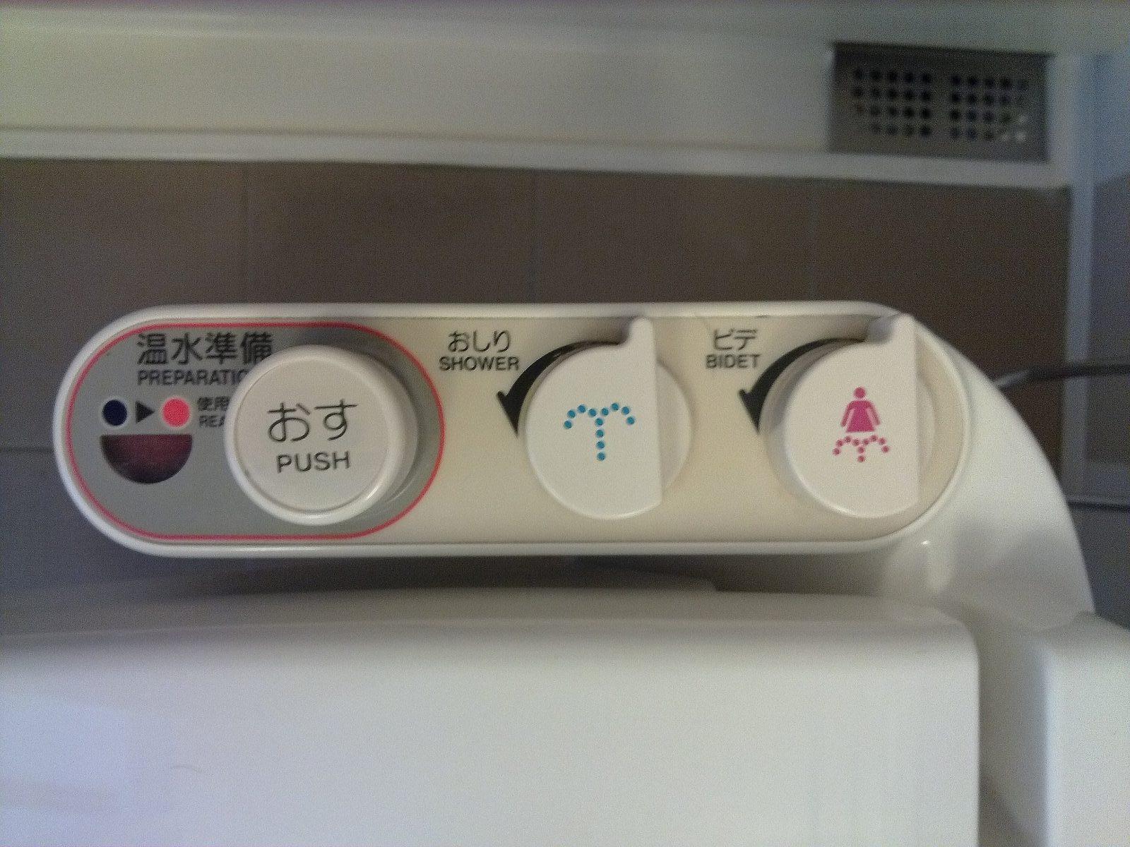 A toilet at the Toto Showroom in Shinjuku