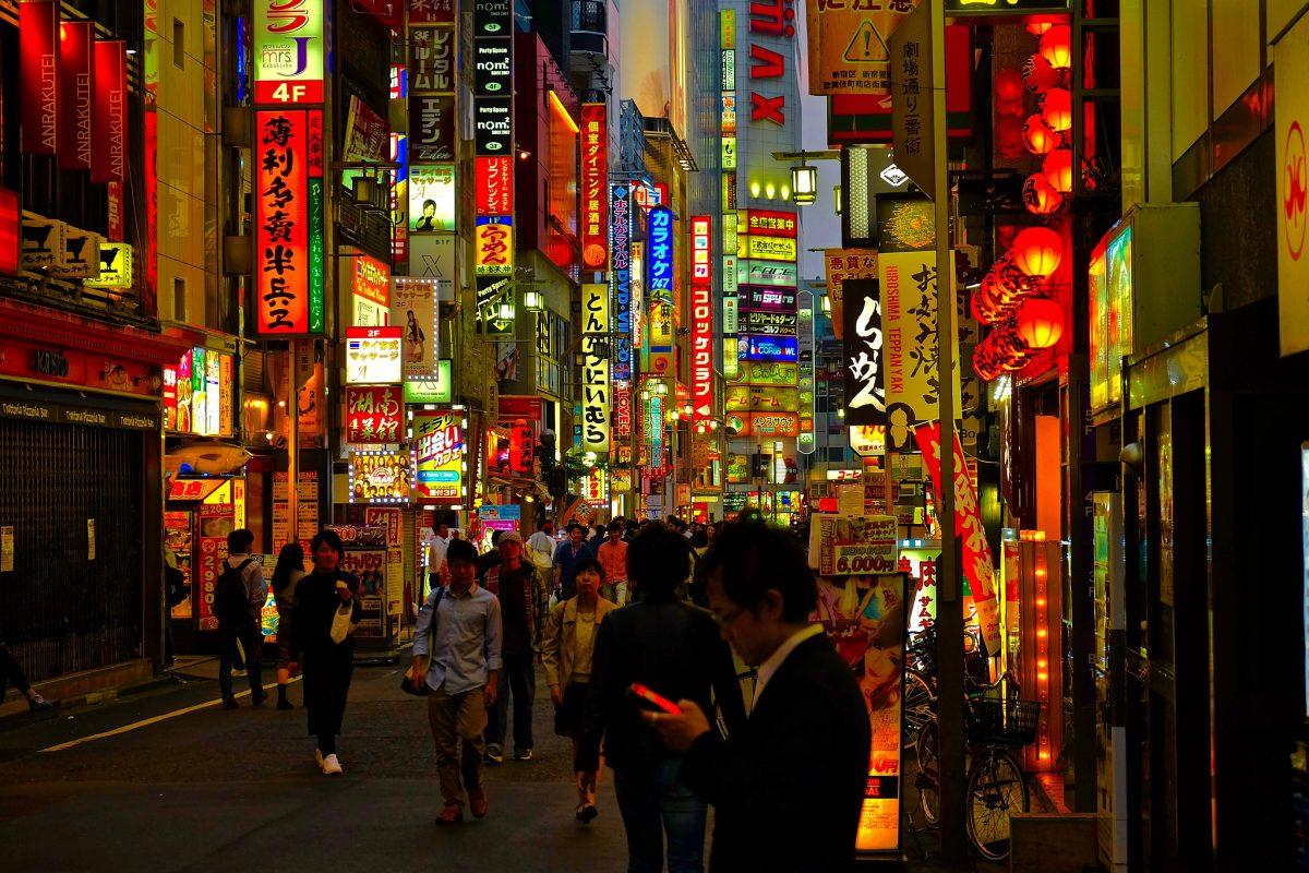 Shinjuku Kabukicho - The Sleepless Town