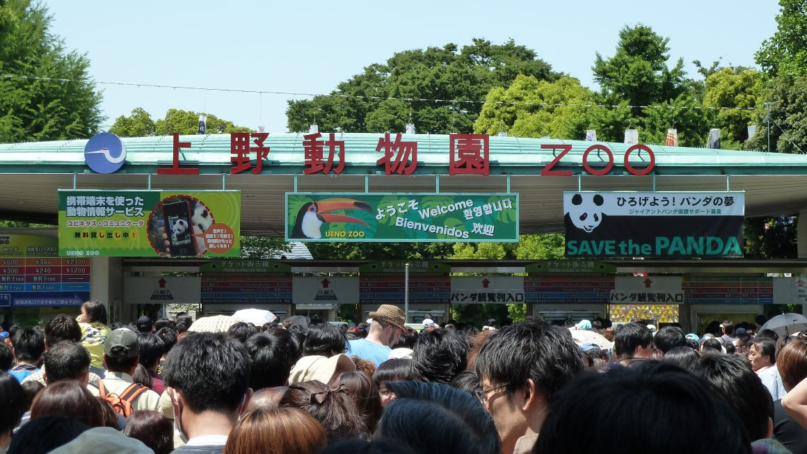 The Entrance to the Ueno Zoo