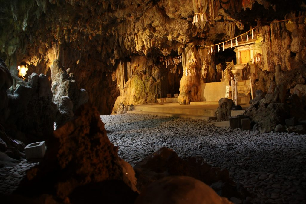 The Futenmagu Shrine, located in the city of Ginowan on Okinawa Island, has a set of caves for its centre.