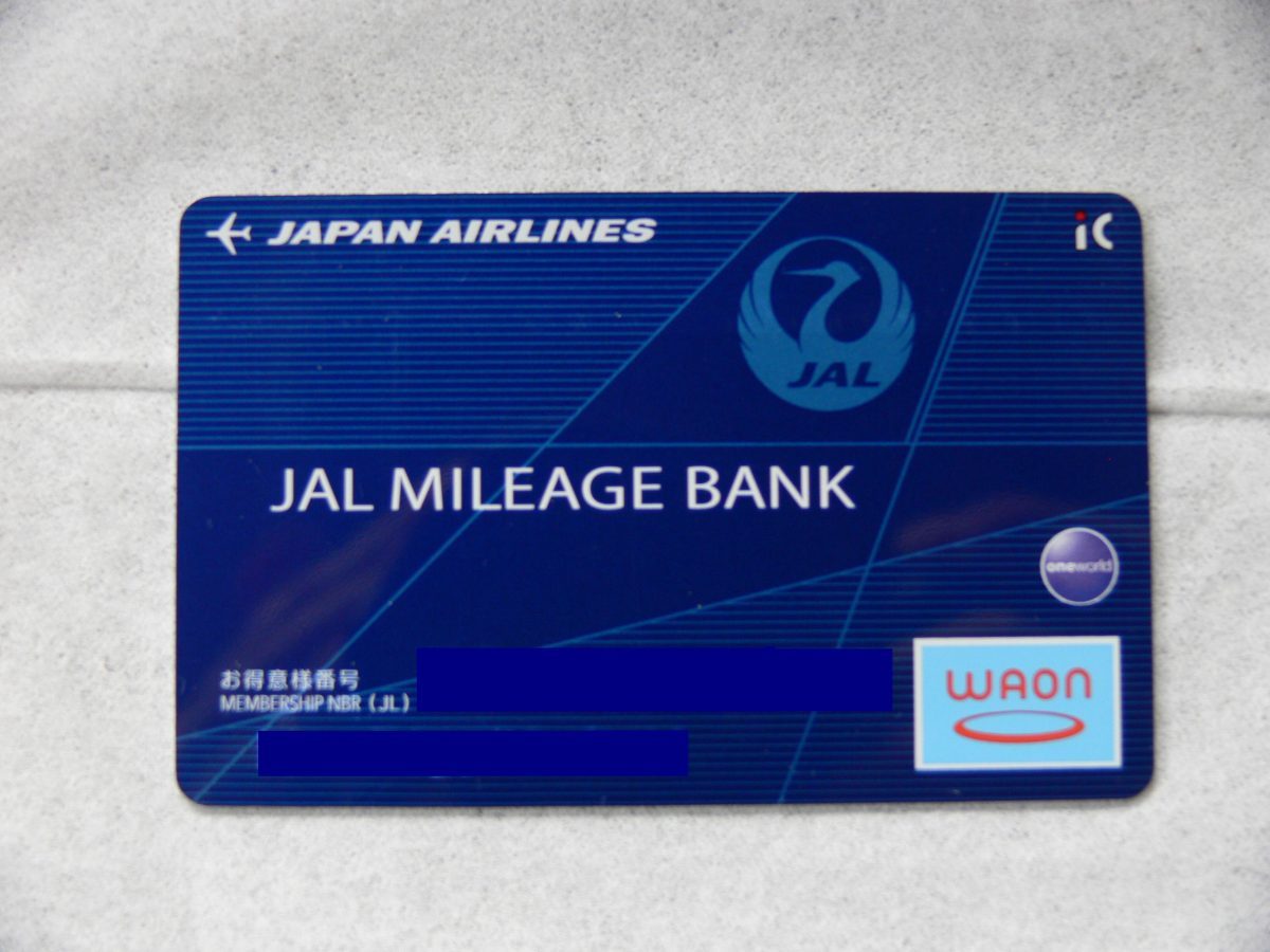 JMB New card - Tips On How To Upgrade To Business Or First Class For Free