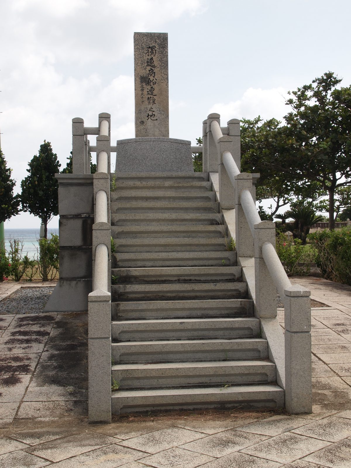 German Emperor William I erected this monument to show gratitude to the local people and have since become a symbol of Japanese-German friendship.