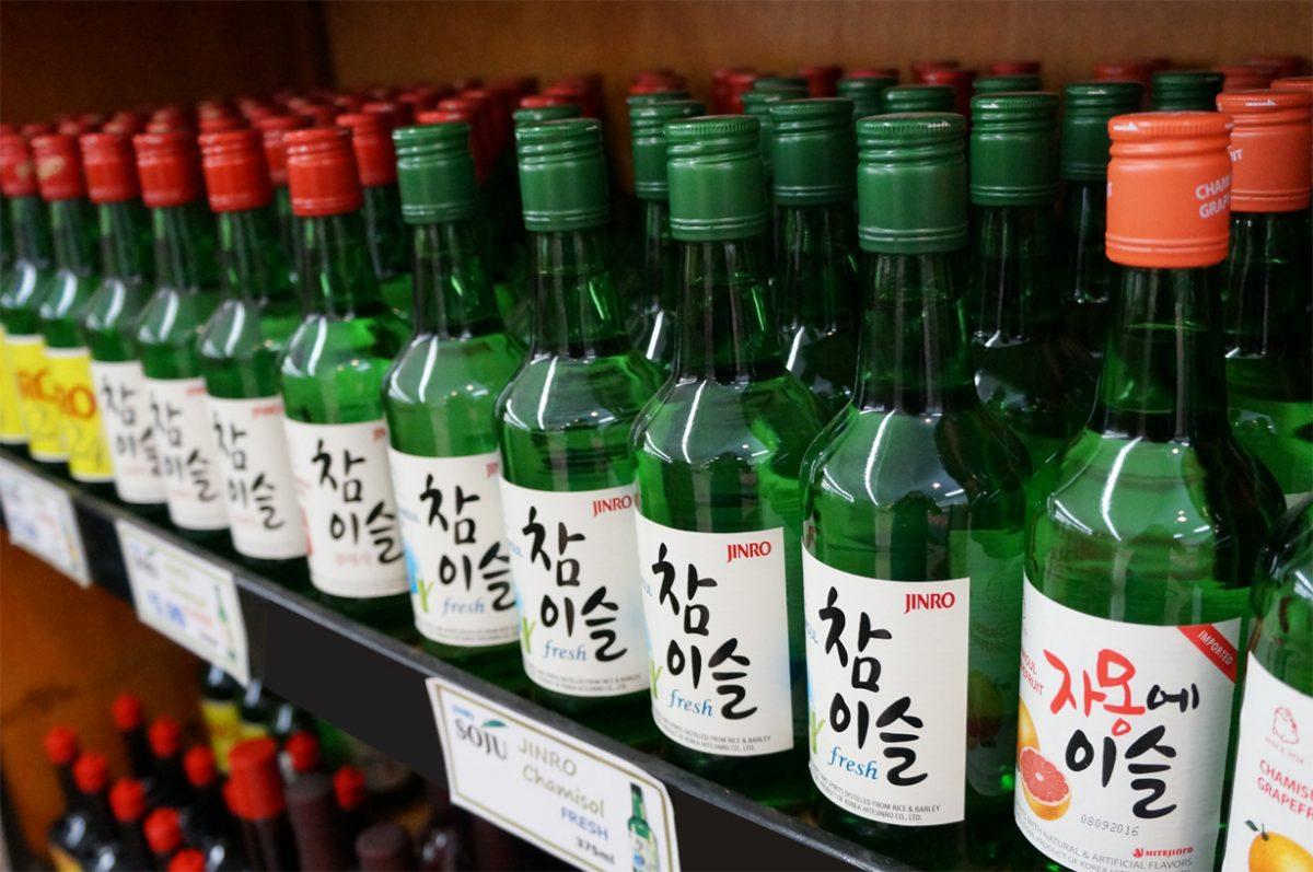 Soju, Korea, National Drink, Korean Mart