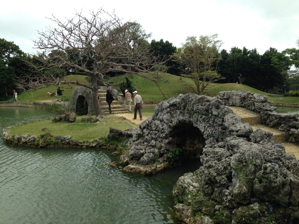 Shikinaen Garden was the second residence of the Ryukyu royal family