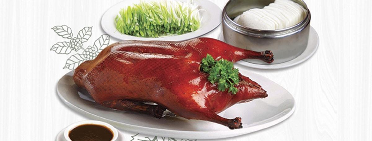Peking Cuisine Chinese Restaurant