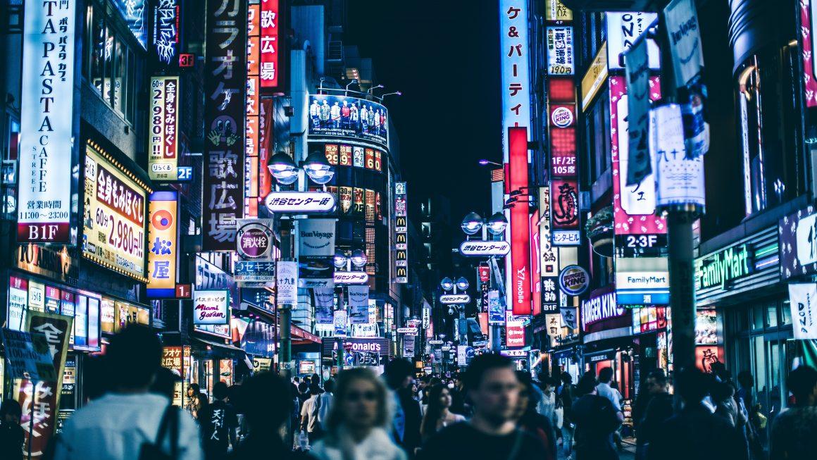 Shibuya Nightlife shopping