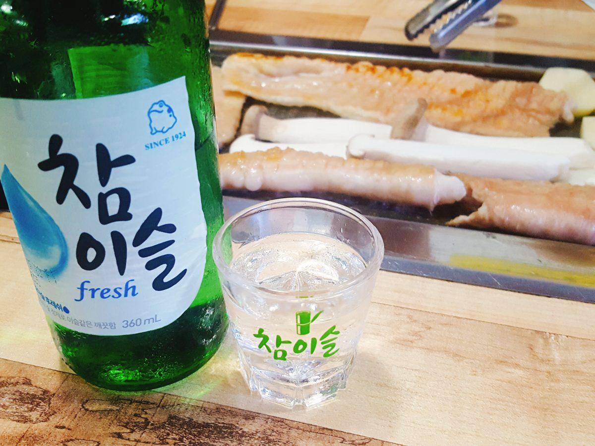 What is Soju, Korea, National Drink, Grilled Pork Belly