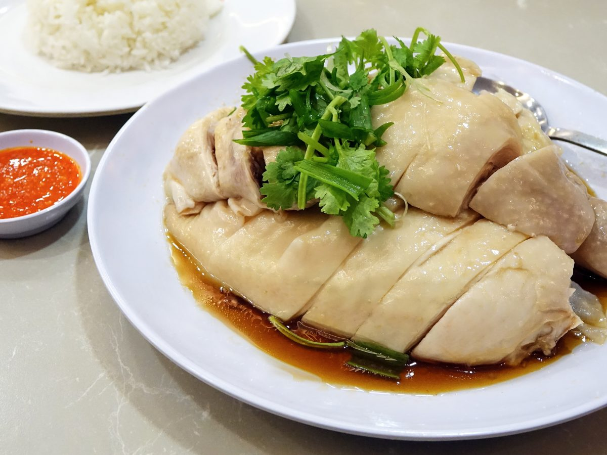 Chicken Rice on a plate