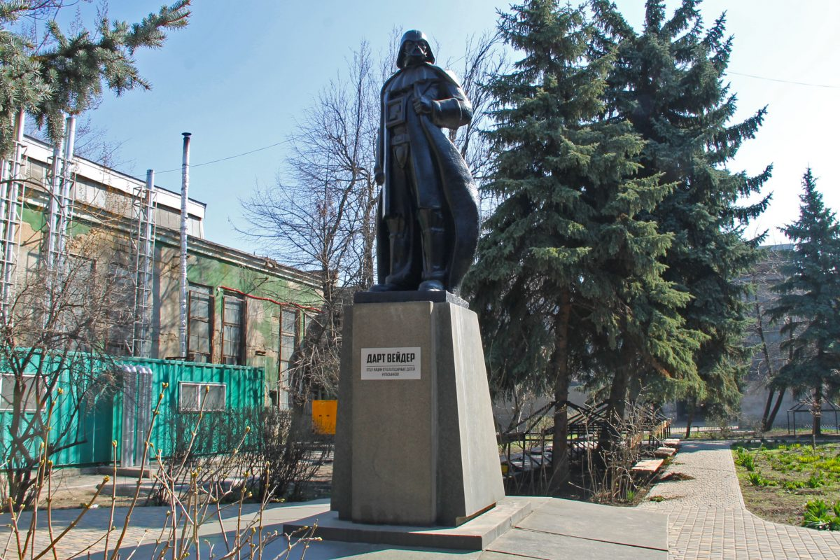 Things To Do In Odessa, Ukraine, Darth Vader