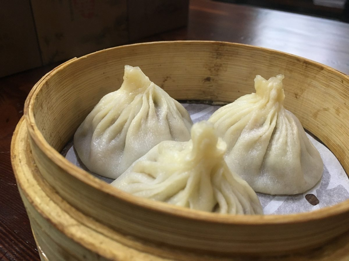 Dim Sum, Xiao Long Bao, Broth Filled Pork Dumplings