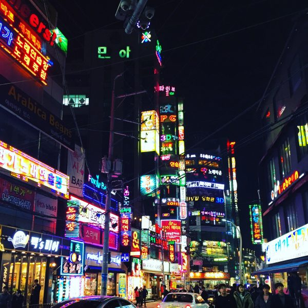 Myeongdong – Ultimate Guide To The Shopaholics Paradise
