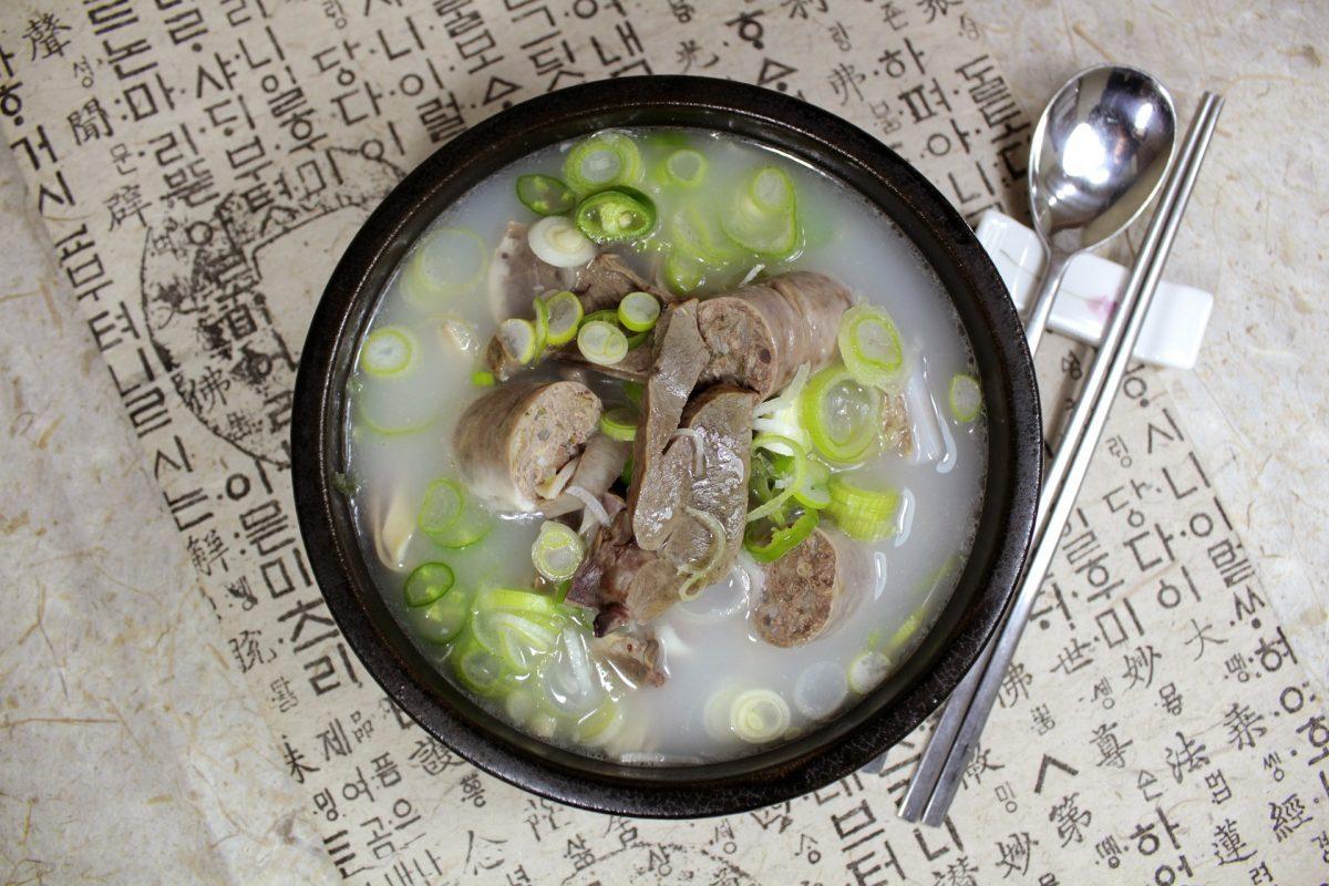 Haejangguk, Hangover Soup, Korean Food