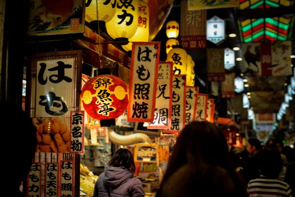 A Complete Guide To Nishiki Market In Kyoto, Japan