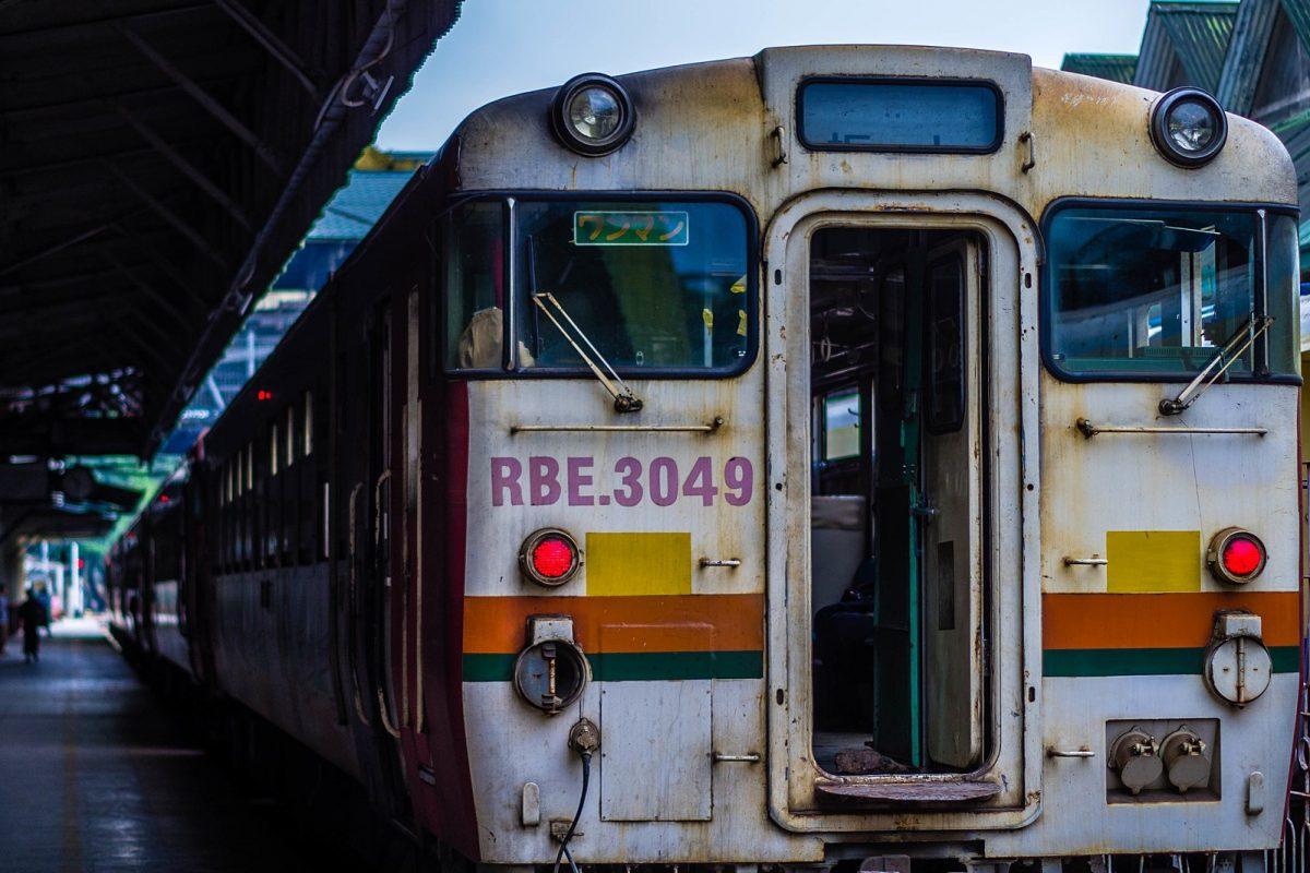 Yangon Circular Train