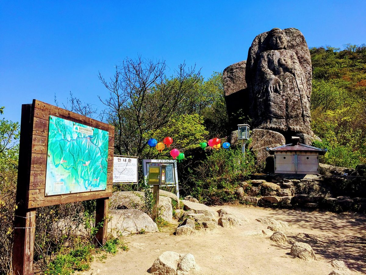 Palgongsan Natural Park, South Korea