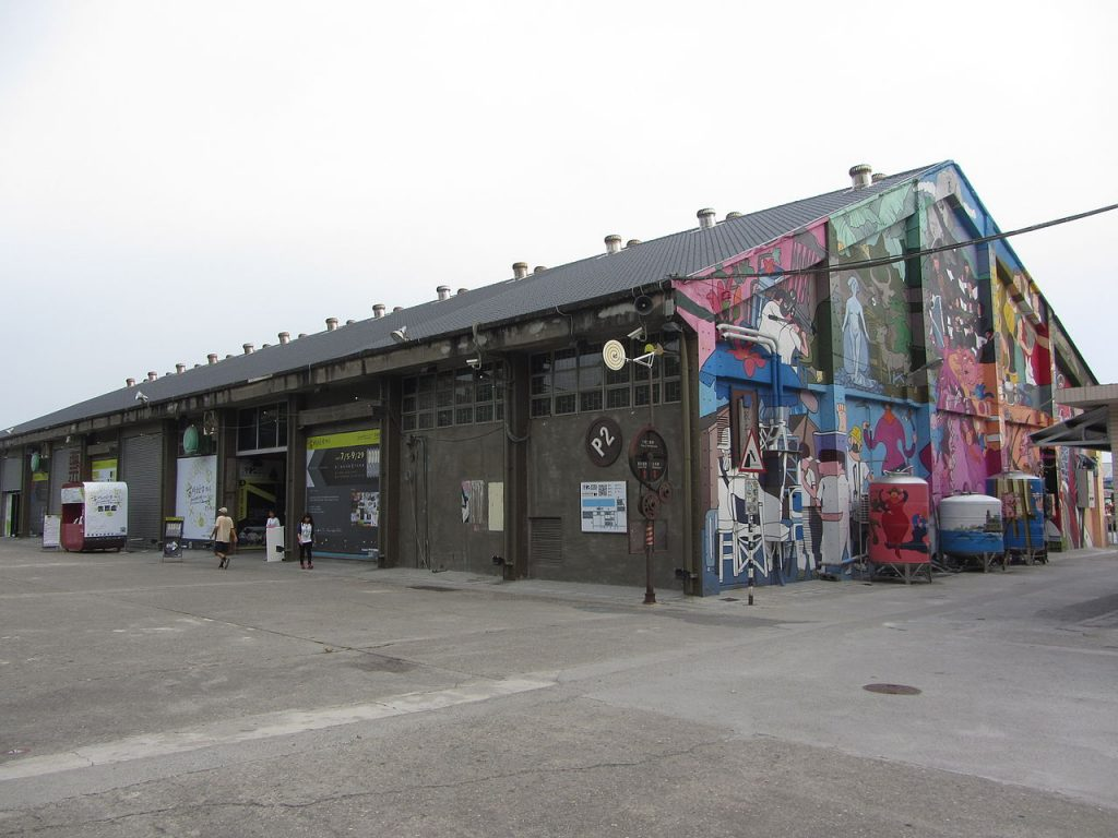 Pier-2 Art Centre, Kaohsiung
