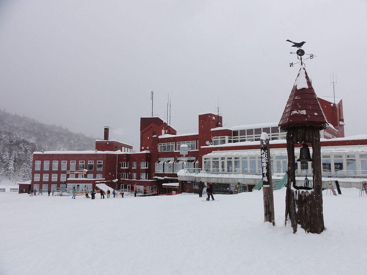 Sapporo Kokusai Ski Resort , Saporro, Japan