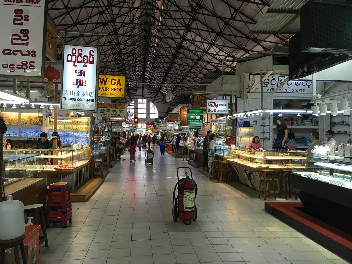 people shopping at the Bogyoke Aung San Market
