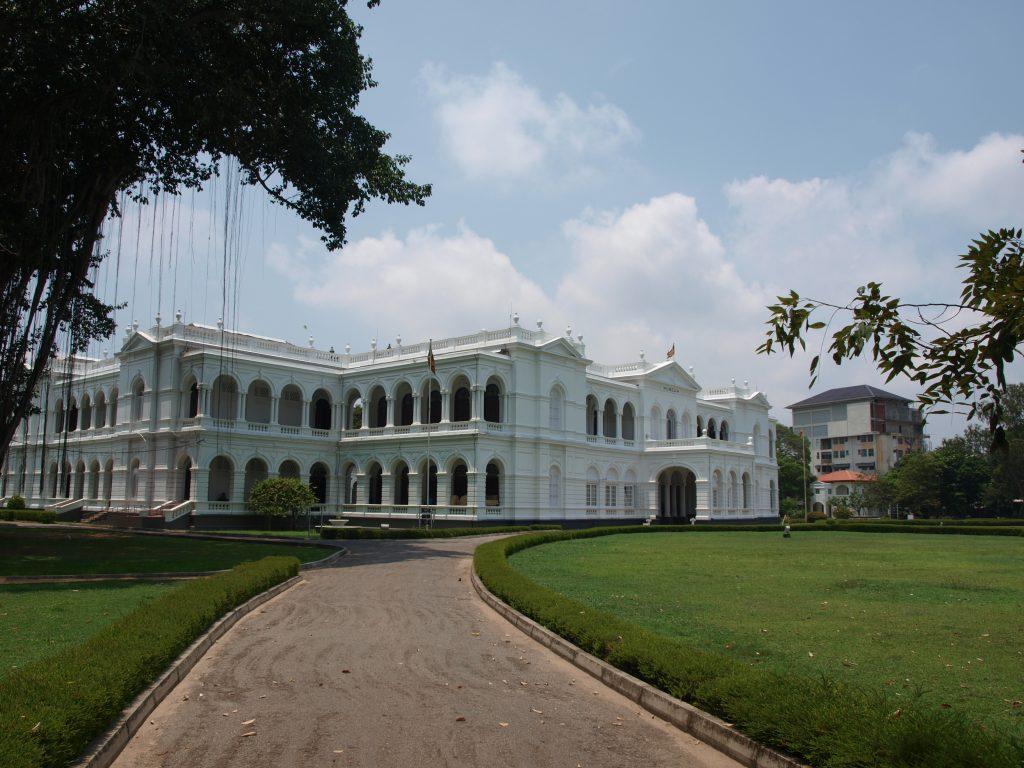 Srilanka Capital