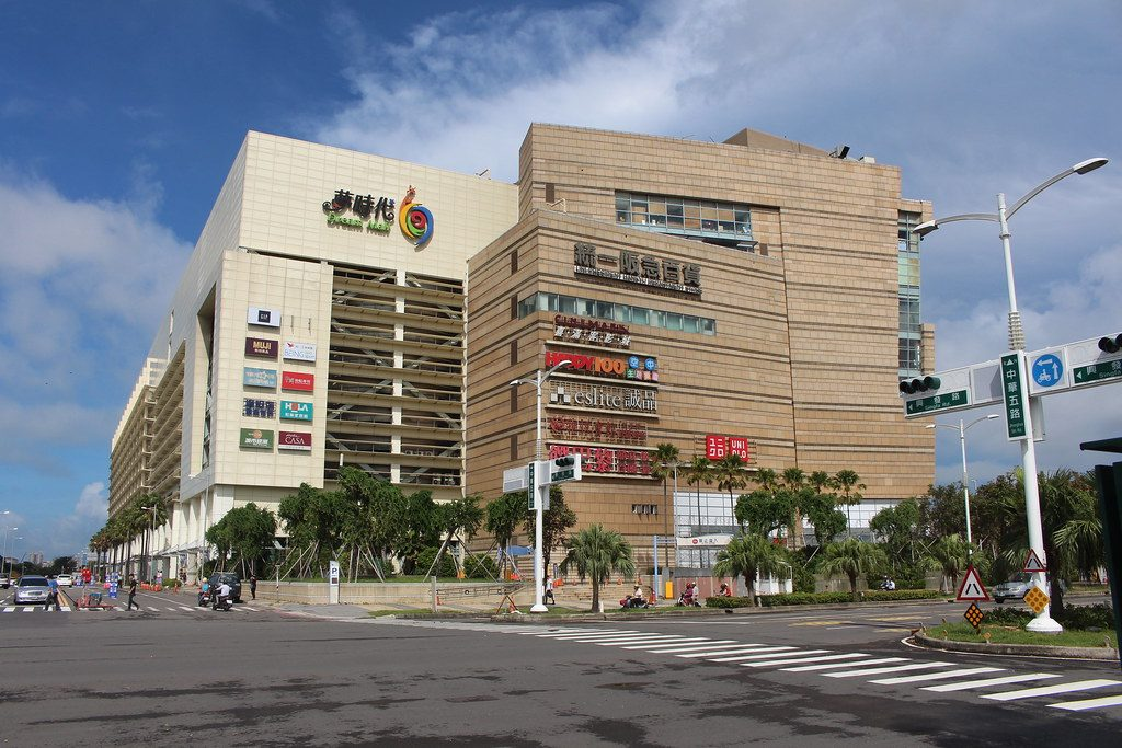 Dream Mall, Kaohsiung