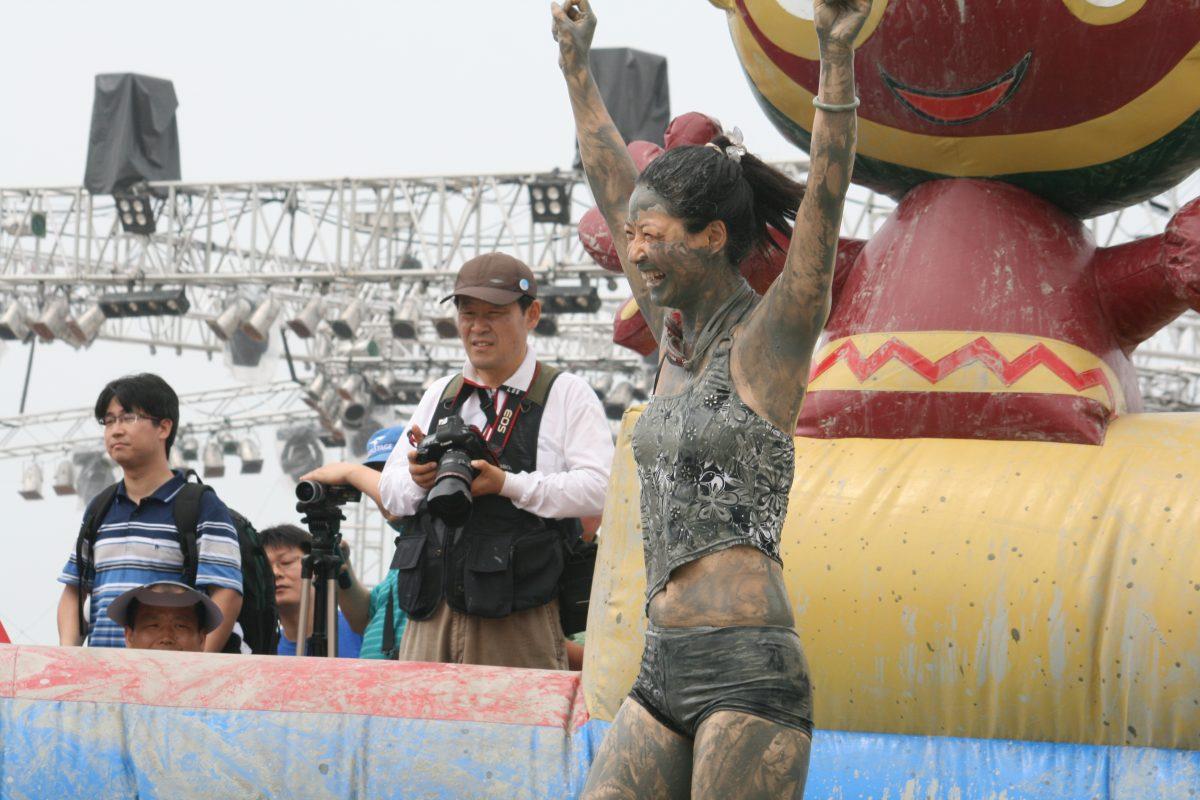 Boryeong Mud Festival, Korea